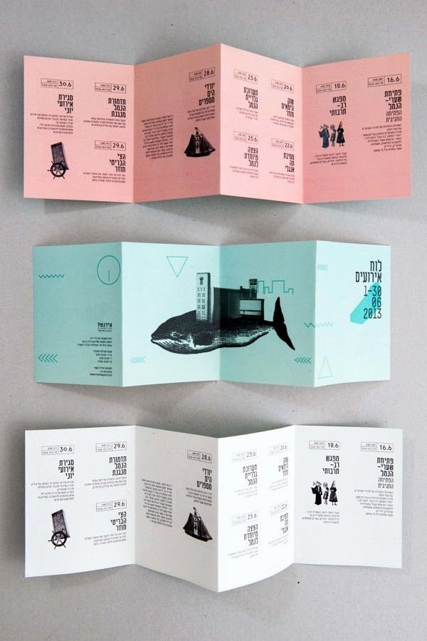 Accordion Fold Brochure Template Best Of Best 25 Accordion Fold Ideas On Pinterest
