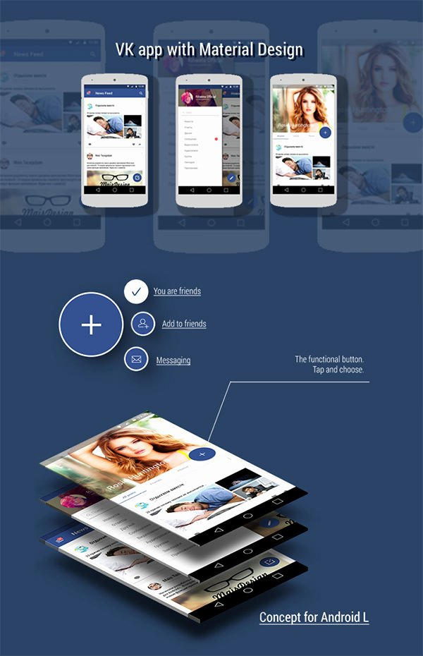 Android App Design Template Best Of 30 android App Designs with Amazing User Experience In