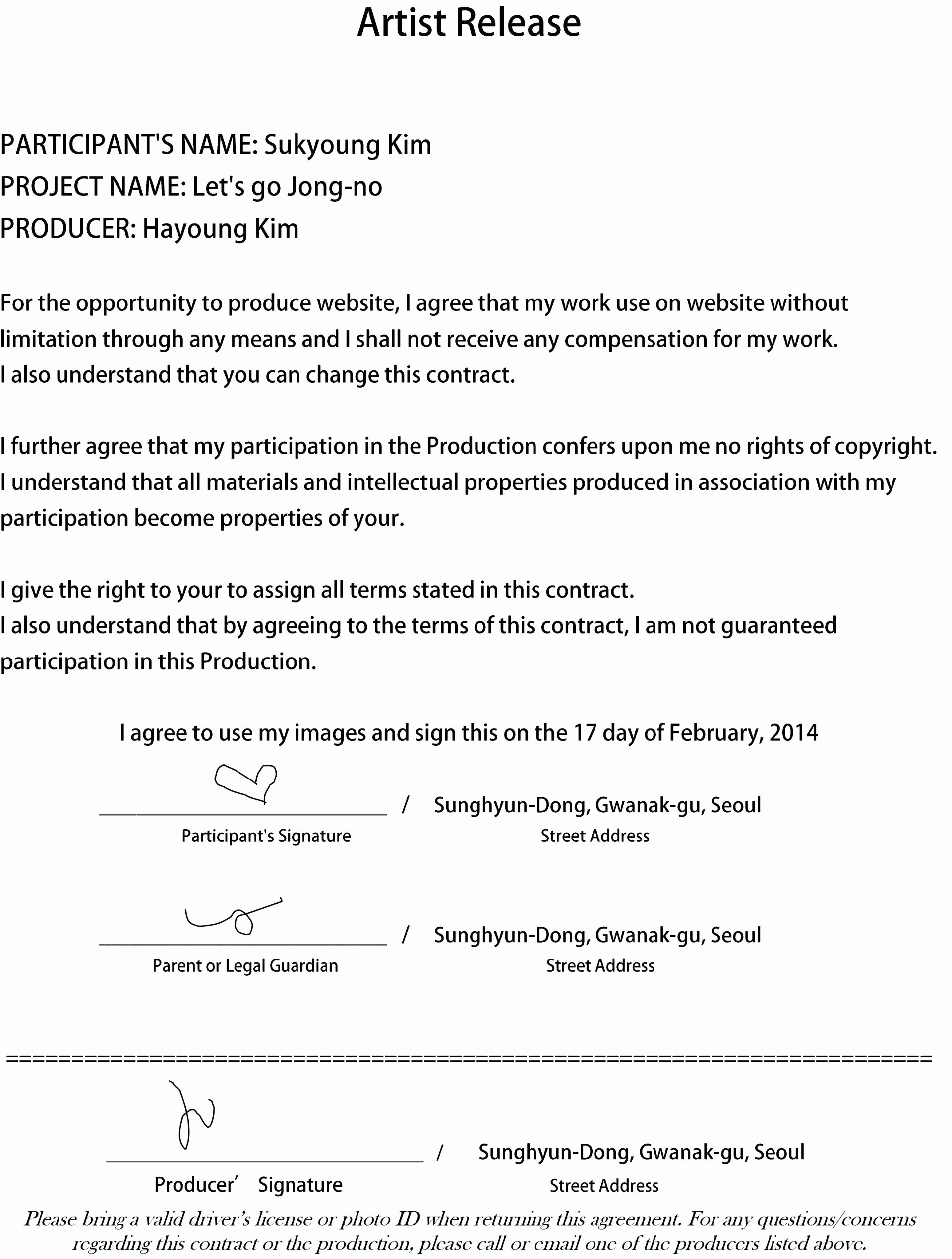 Artist Management Contract Template Beautiful Template Artist Manager Contract Template