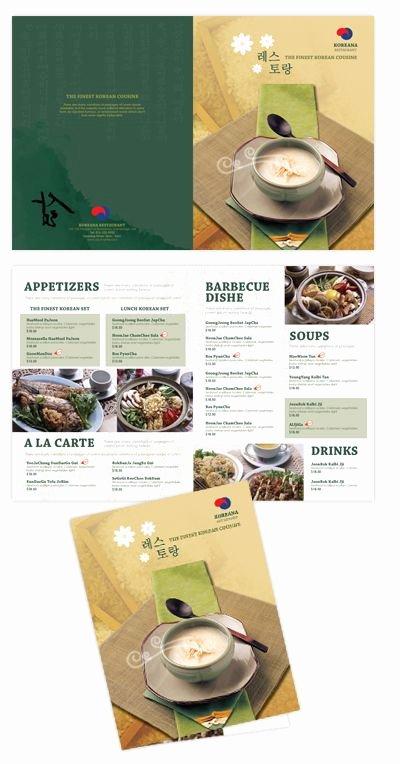 Bi Fold Menu Template New Korean Restaurant Bi Fold Menu Template Menu