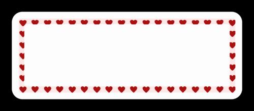 Blank Address Label Template Lovely Heart Address Label Label Templates Ol875