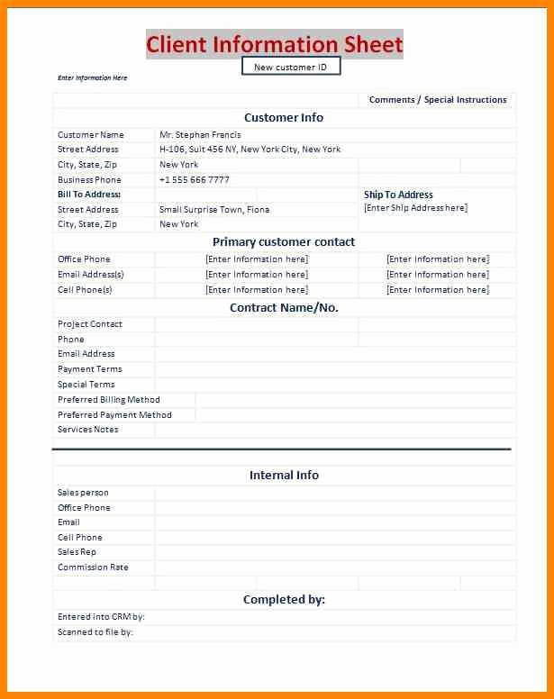 Client Information Sheet Template Excel Fresh 8 Excel Client Information Template