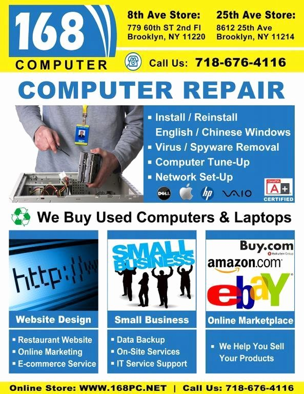 Computer Repair Flyer Template Elegant Puter Repair Flyers Word Excel Samples