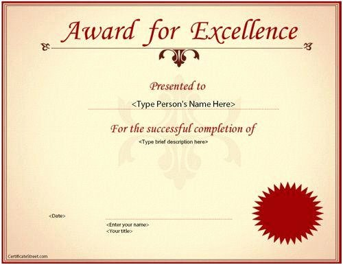 Customer Service Award Template Awesome Employee Appreciation Certificate Template Recognition