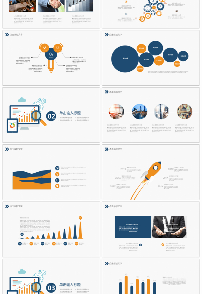 Data Analysis Report Template Best Of Data Report Template Free