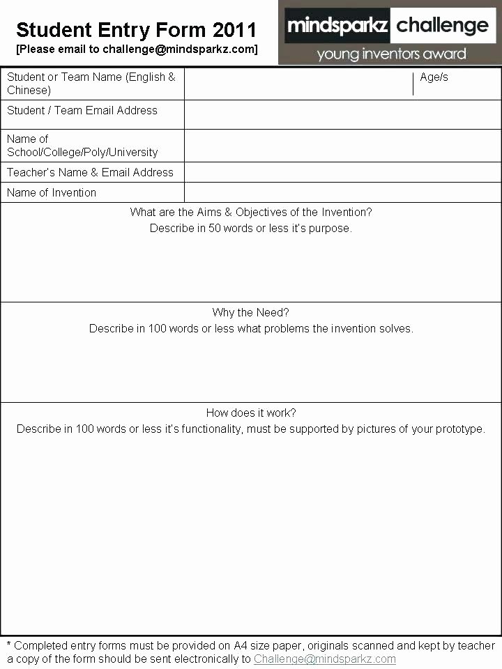 Employee Recognition Nomination form Template Best Of Nomination Template form for Awards Free Templates