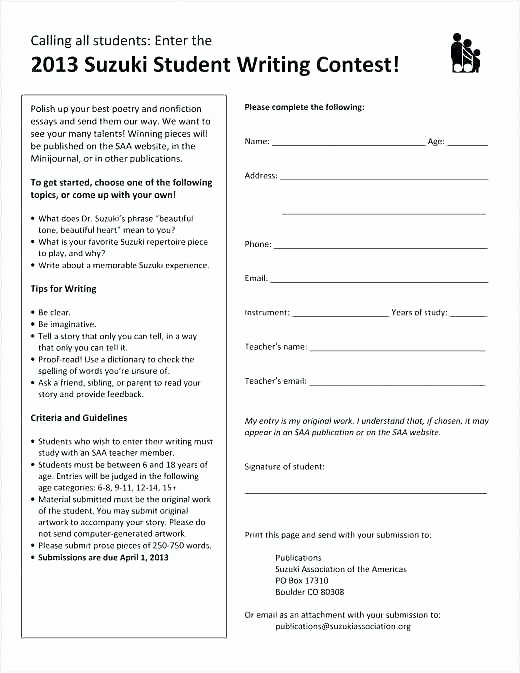 Entry form Template Word Unique Petition Entry form Template – Buildingcontractor