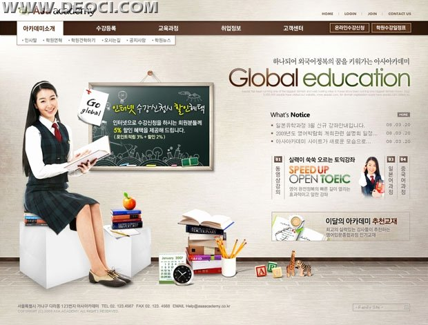 Free Education Website Template Luxury Education and Training Institutions Psd Website Design