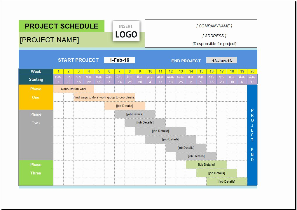 Free Project Schedule Template Inspirational Free Project Management Templates Excel 2007