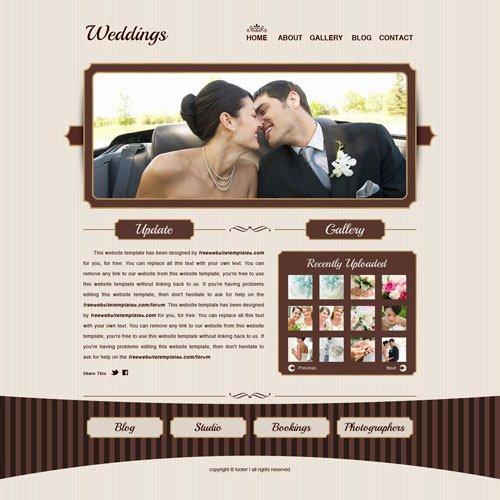 Free Wedding Website Template Unique Weddings Website Template