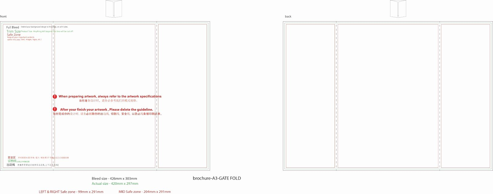 Gate Fold Brochure Template Awesome Double Gate Fold Brochure Template Free Download D
