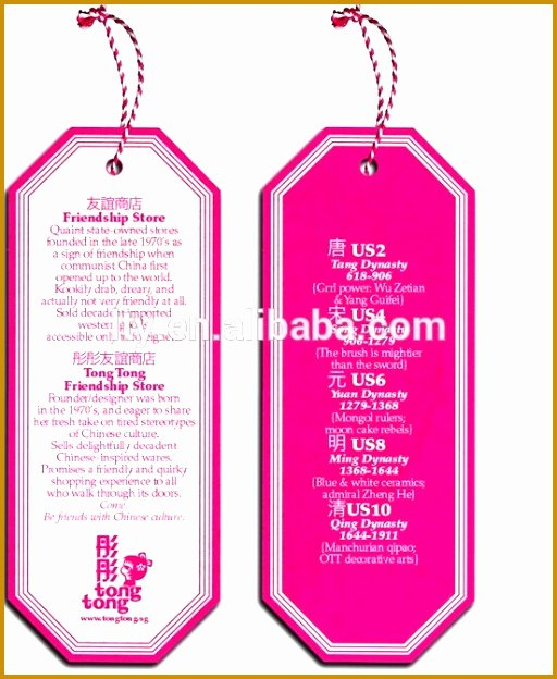 Hang Tag Design Template New 7 Hang Tag Design Template