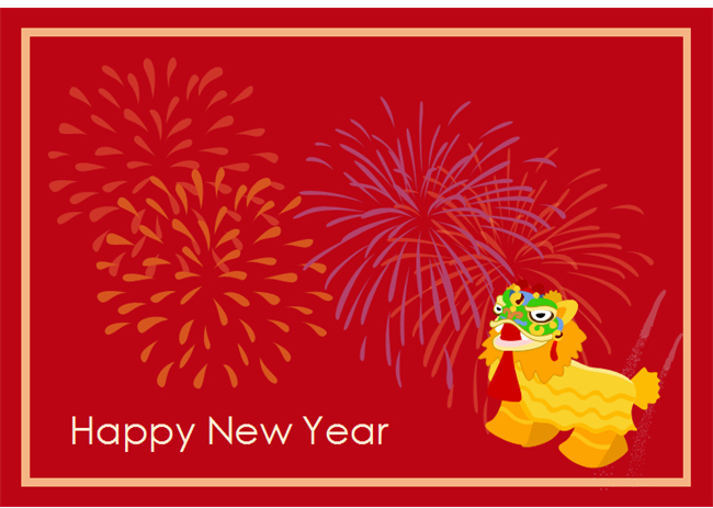 Happy New Year Email Template New Chinese New Year Email Template – Happy New Year 2019