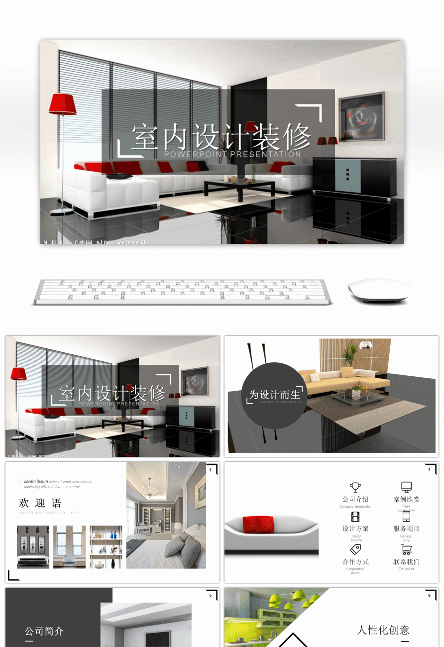 Interior Design Template Free Unique Awesome Simple Interior Design and Decoration Display Ppt