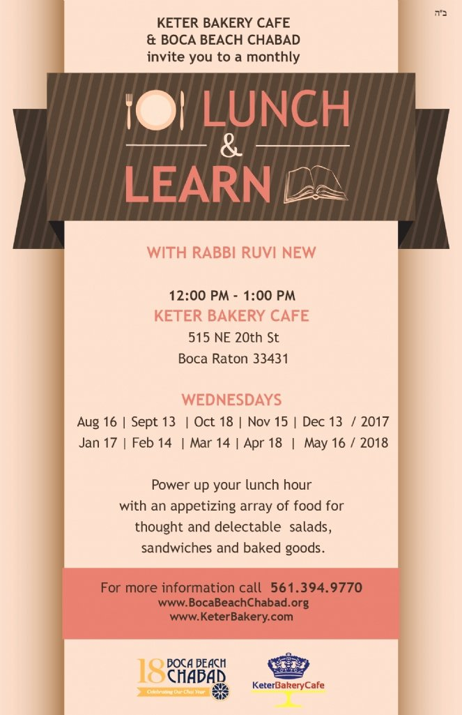 Lunch and Learn Invite Template Unique Lunch & Learn