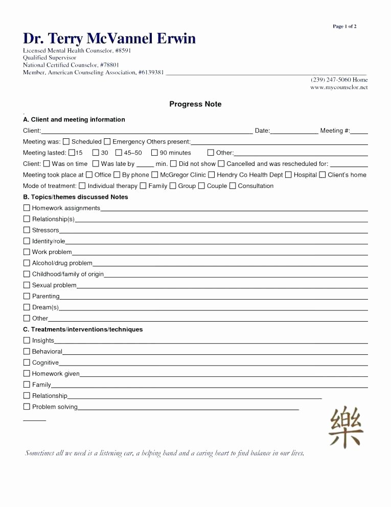 Mental Health Intake form Template New Free Download Mental Health Intake assessment form
