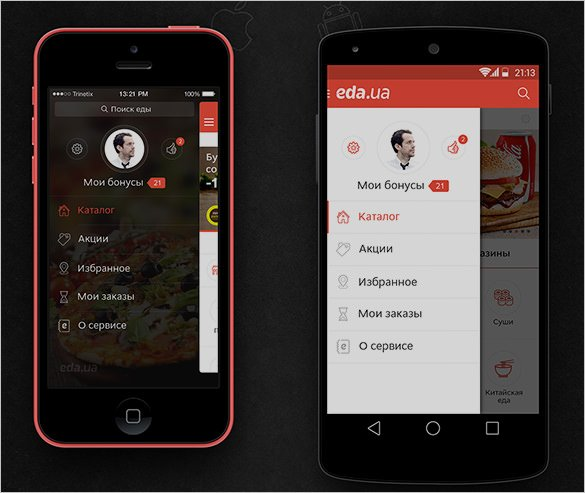 Mobile App Design Template Elegant 40 Awesome Mobile App Designs with Great Ui Experience