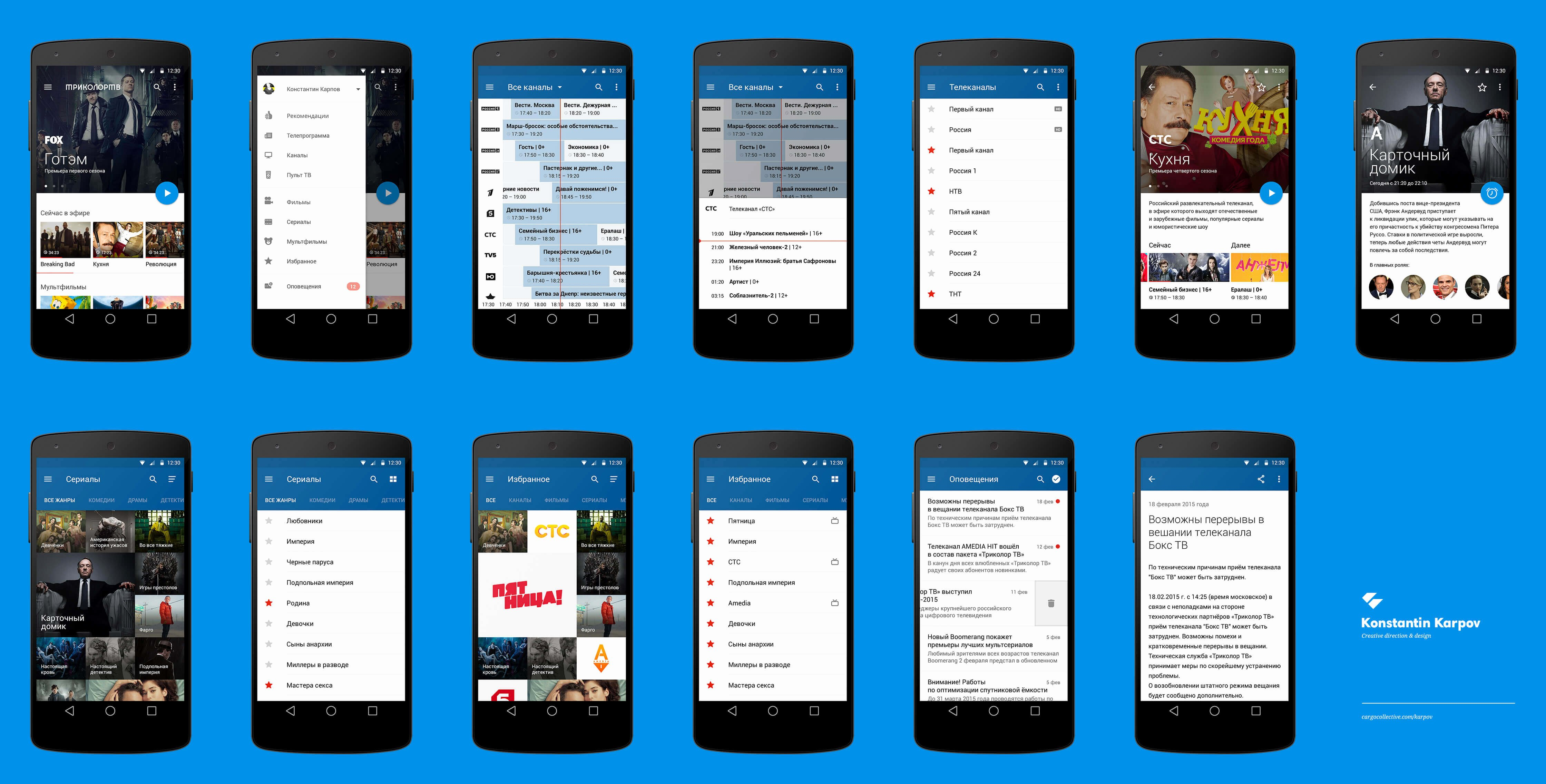 Mobile Apps Design Template Best Of top 10 Free Material Design Psd Templates and Ui Kits