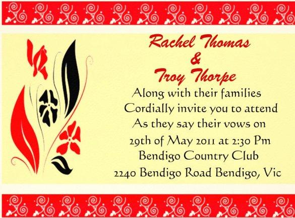 Modern Wedding Invitation Template Luxury 27 Modern Wedding Invitation Templates Free Sample