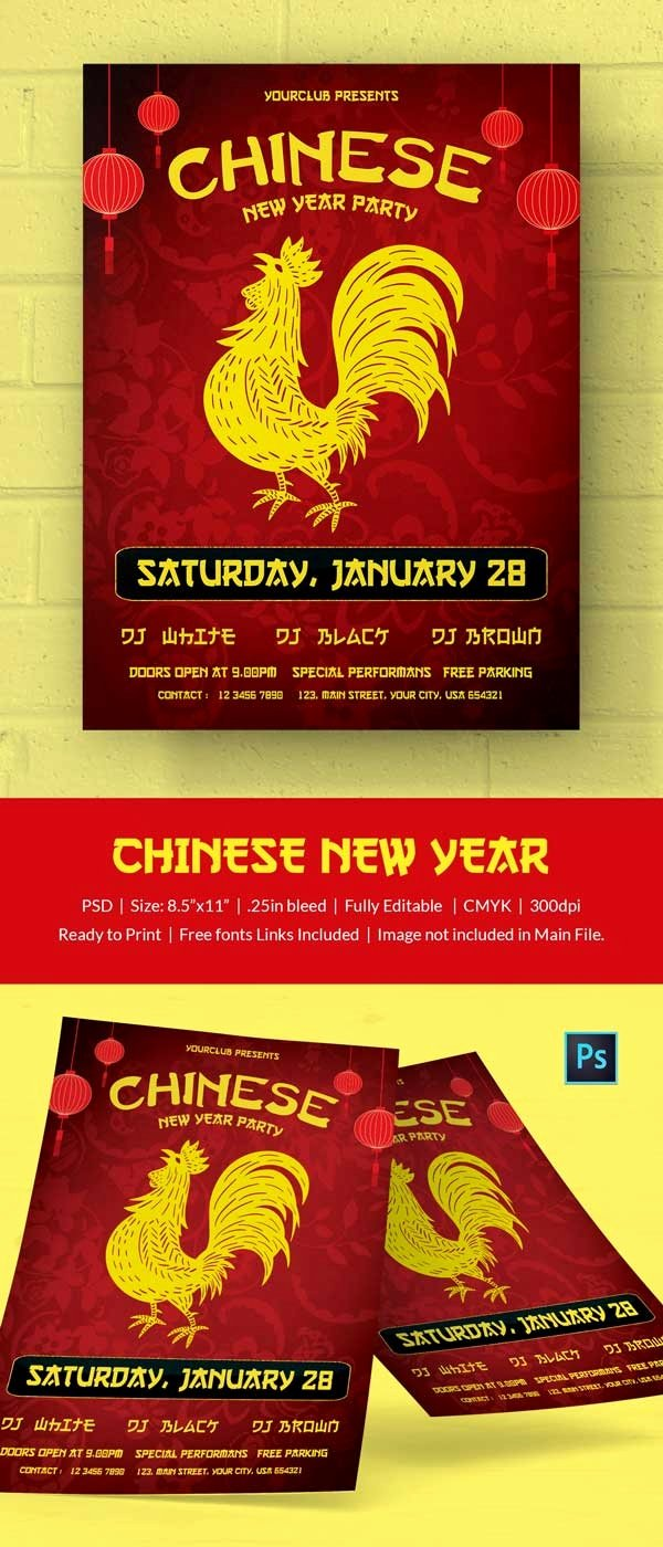 New Year Flyer Template Lovely 10 Free Chinese New Year Templates Invitations Flyers