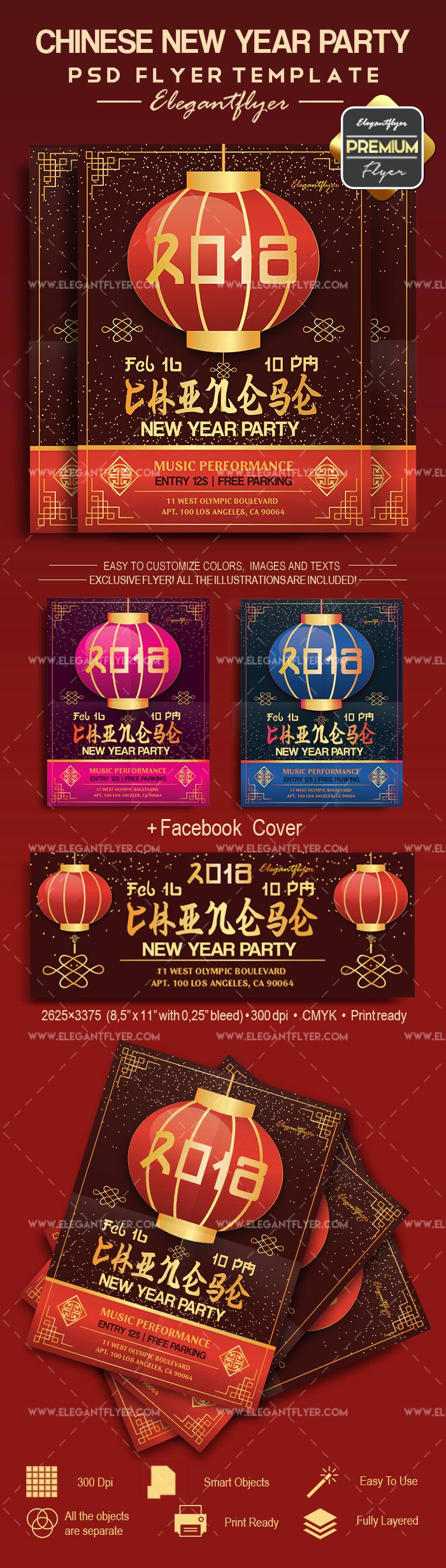 New Year Flyers Template Fresh Chinese New Year Flyer Templates – by Elegantflyer
