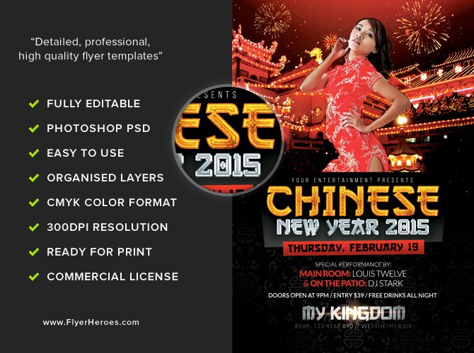 New Year Flyers Template Unique Chinese New Year Flyer Template 3 Flyerheroes