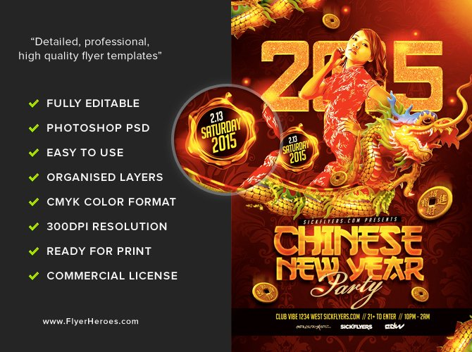 New Year Flyers Template Unique Chinese New Year Party Flyer Template Flyerheroes