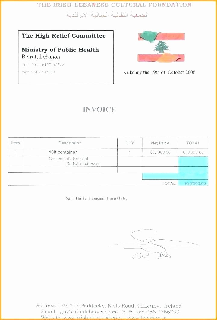 Nonprofit Donation Receipt Template Beautiful Charity Donation Envelope Template Letter format – Meicys