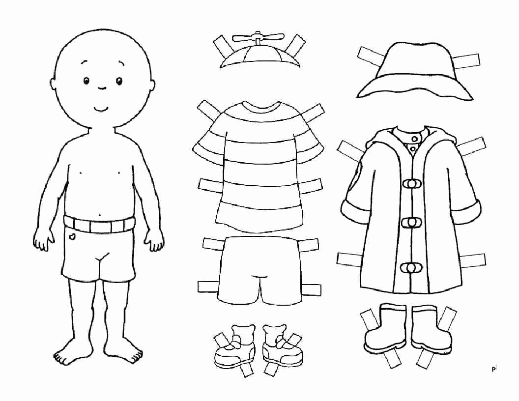 "Paper Doll Clothes Template Fresh Beneath the Wraps ""just What I've Always Wanted"""