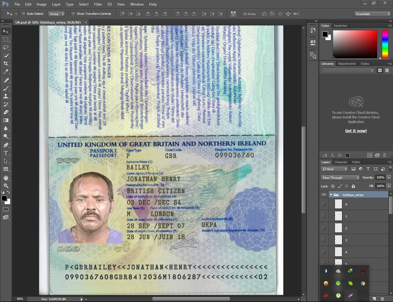 Passport Photo Template Psd Lovely Yezlodz Educational Hacks and Tutorials Uk Passport Psd