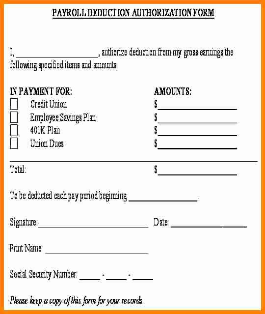 Payroll Deduction Authorization form Template Inspirational 5 Payroll Deduction Authorization form Template