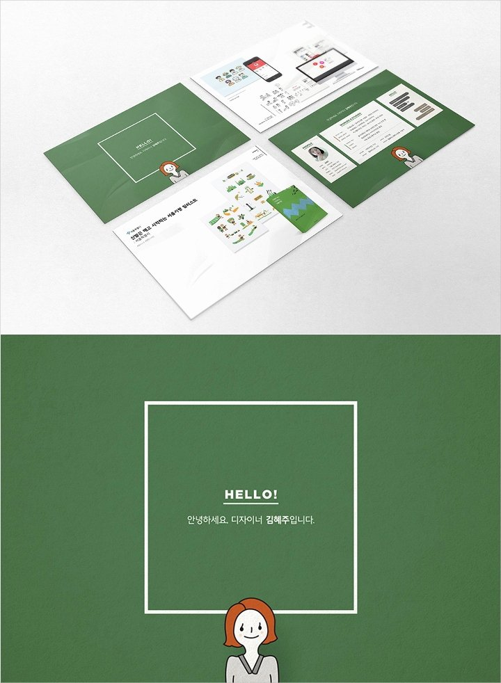 Portfolio Table Of Contents Template Luxury Portfolio Design to Inspire 24 Design Templates to