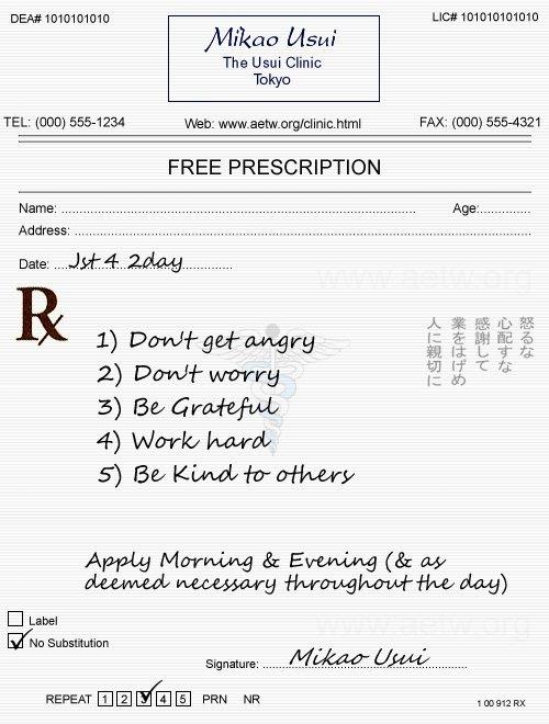 Prescription Pad Template Pdf New Blank Prescription Template