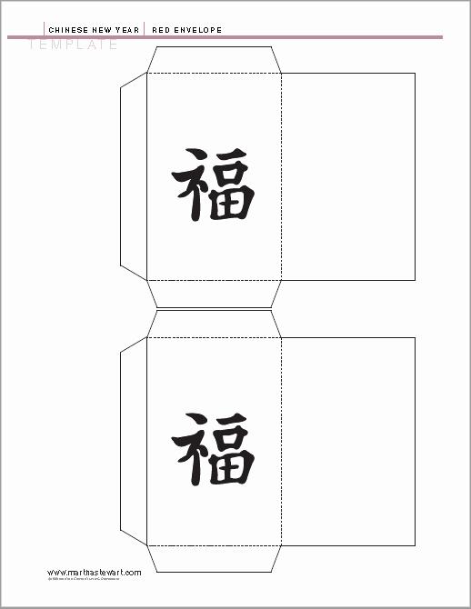 Printable Envelope Template Pdf Elegant 29 Free Printable Envelope Templates Microsoft Fice