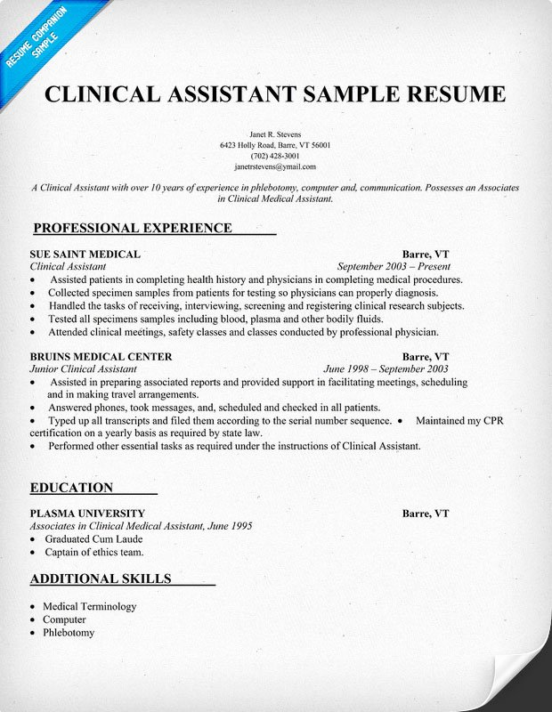 Resume Template for Medical assistant Unique Sample Resumes for Medical assistant