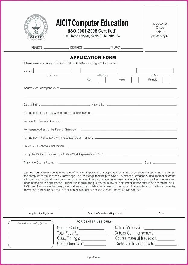 School Registration form Template Luxury Registration form Template Free Download Beautiful Unique