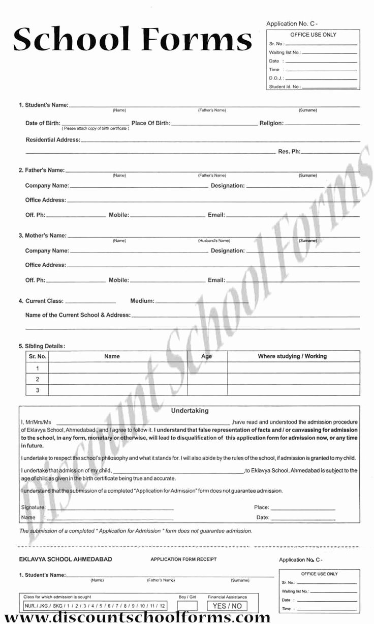 School Registration forms Template Lovely 123 Best Late Pass Images On Pinterest