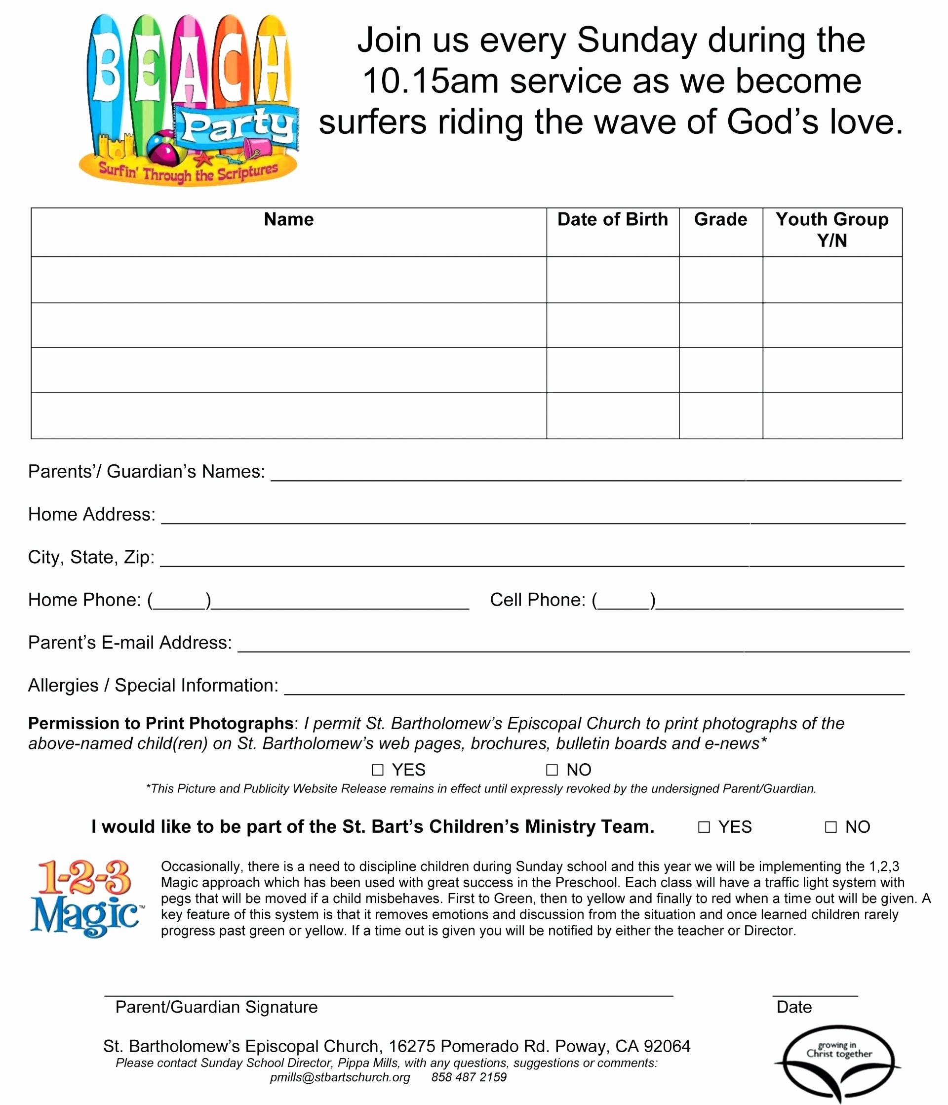 School Registration forms Template New School Registration form Template Word