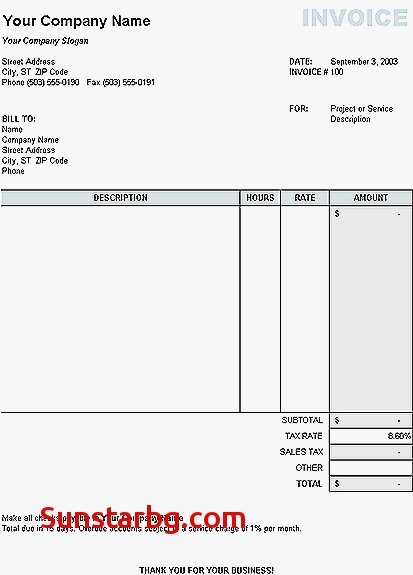 Self Employed Invoice Template Awesome 6 Self Employed Invoice Template Excel