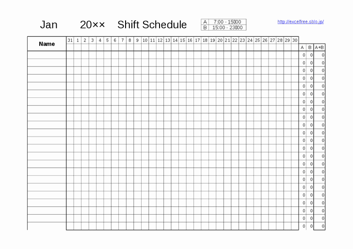 Self Scheduling for Nurses Template Awesome Shift Schedule Template