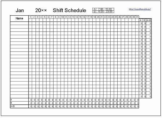 Shift Work Calendar Template Beautiful Shift Schedule Excel Template Free