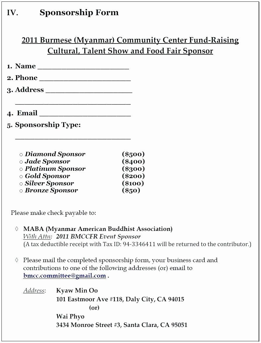 Sports Registration form Template Elegant Sports Registration form Template