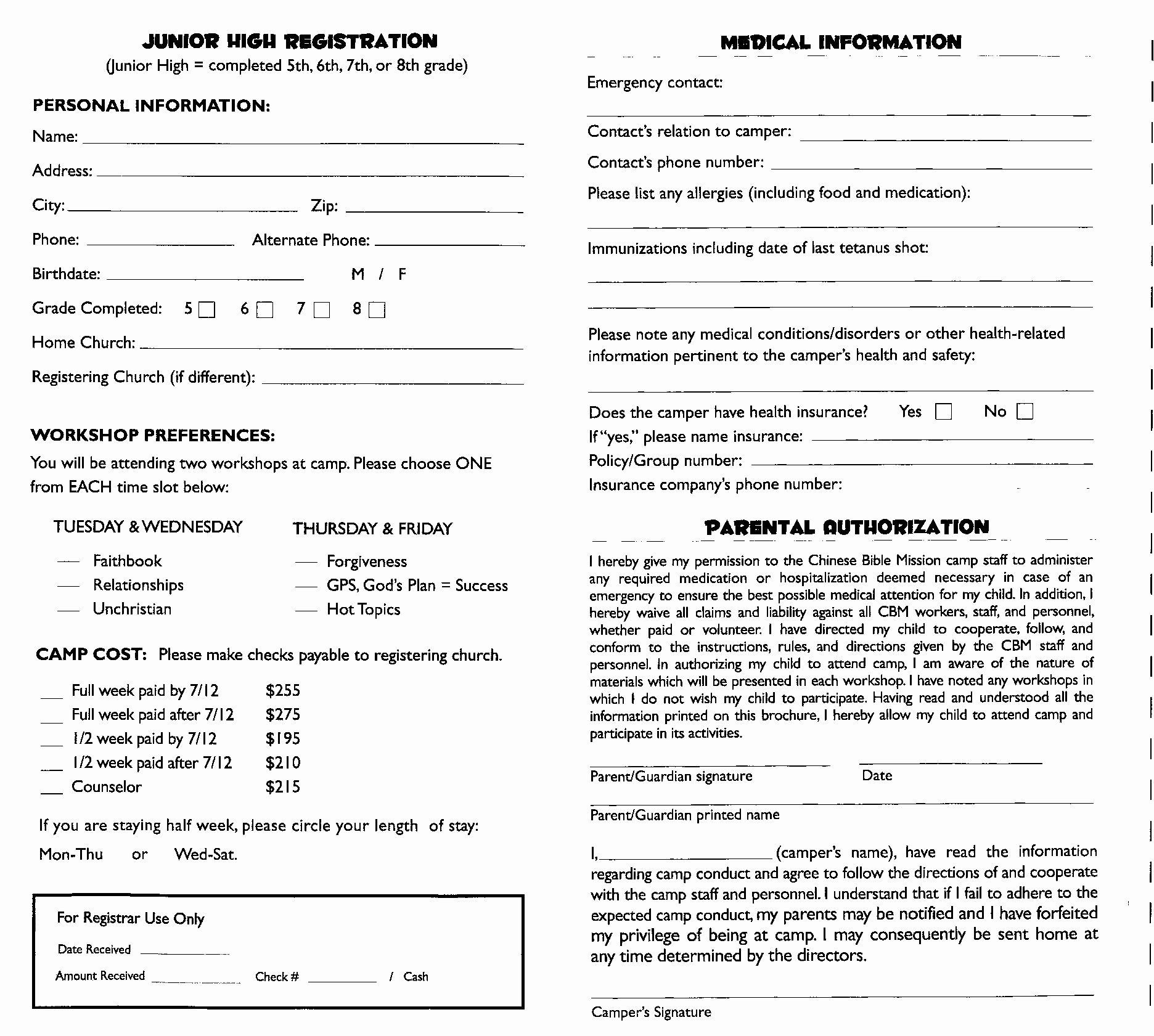 Template for Registration form New Youth Trip Registration form Template Invitation
