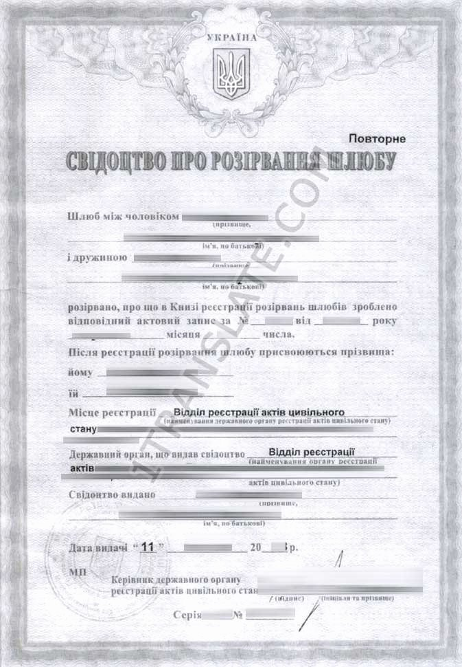 Translation Of Divorce Certificate Template New Ukrainian Russian Divorce Certificate Translation Services