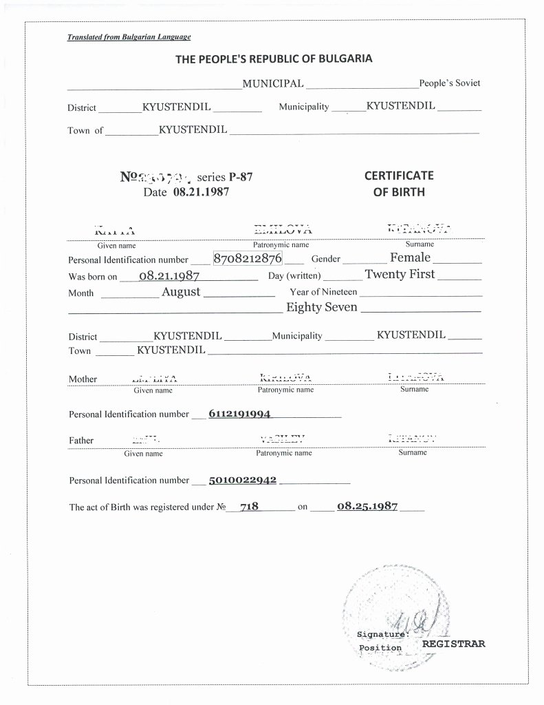 Translation Of Divorce Certificate Template Unique Bulgarian Translation Services Apoling solutions