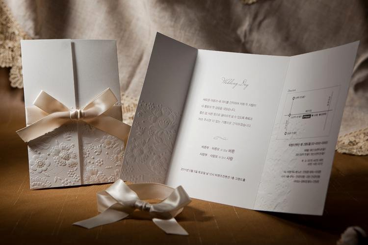 Tri Fold Wedding Invite Template Luxury Wedding Invitation Wording Tri Fold Wedding Invitation
