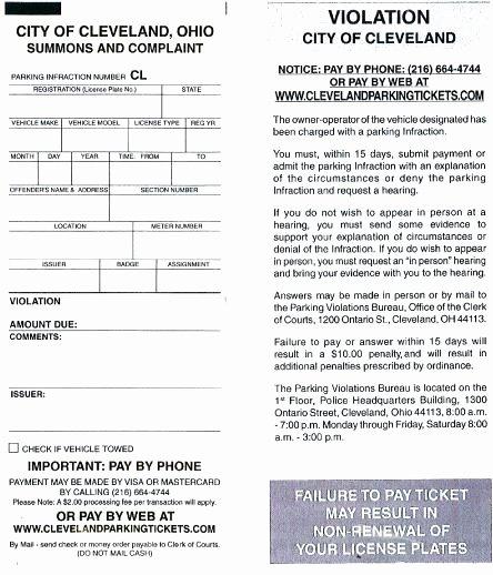 Valet Parking Ticket Template New Custom Food Roll Ticket Samples Valet Parking Tag Template