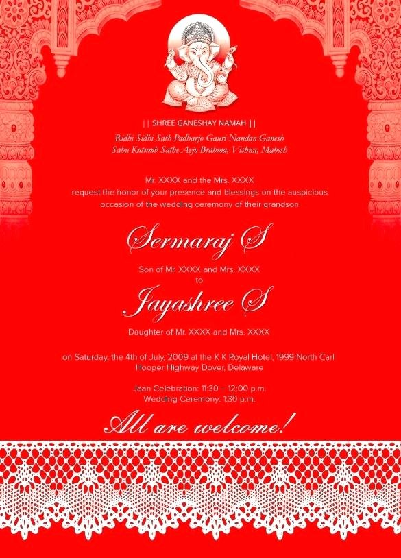 Wedding Invitation Template Photoshop Beautiful Indian Wedding Cards Template – Helenamontanafo