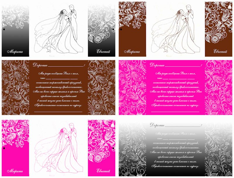 Wedding Invitation Template Photoshop Beautiful Psd Templates Vector Graphics Blog