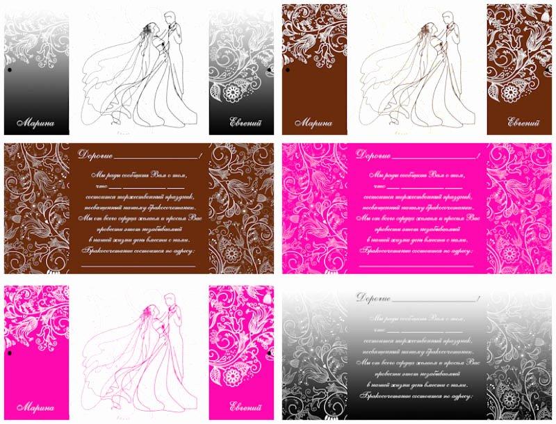 Wedding Invite Template Photoshop Unique Wedding Invitations Shop Yourweek C7e74aeca25e